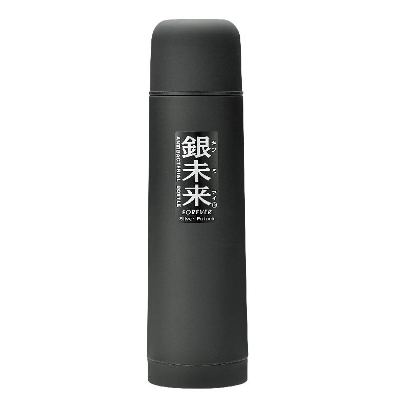 银未来抗菌不锈钢真空水瓶 单次按压式500ml  黑色