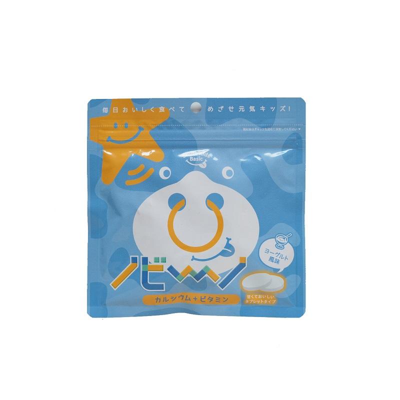 日本EC STUDIO NOBINO 儿童维他命钙片
