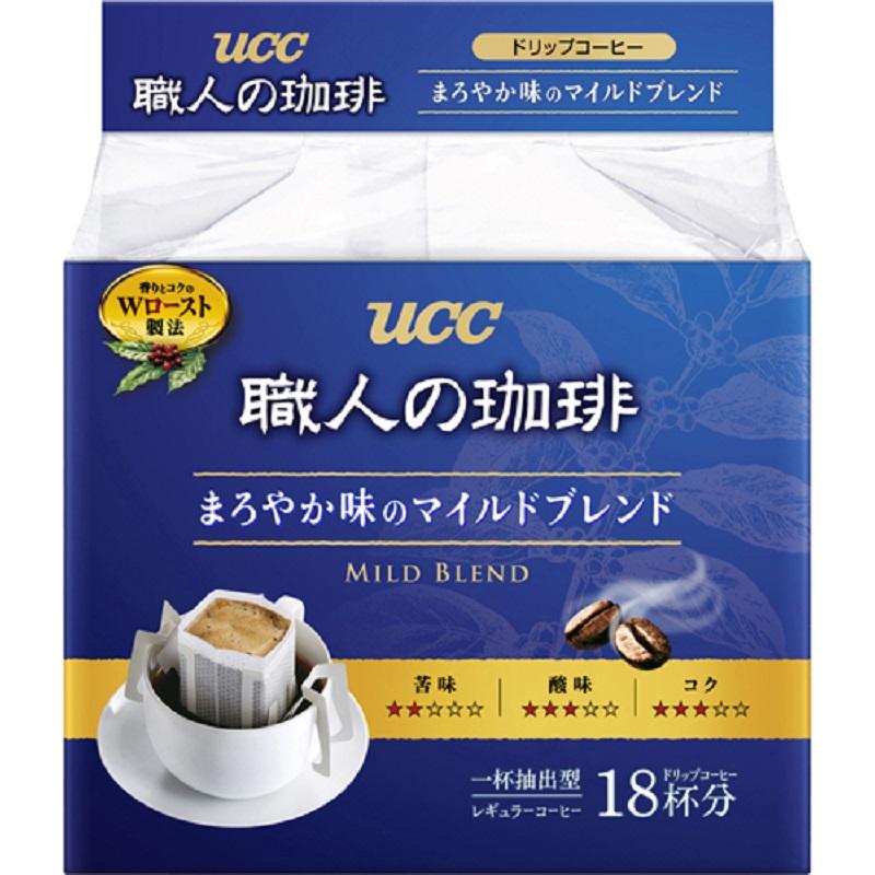 职人滴滤式挂耳咖啡 醇和口味 MILD BLEND(18包/盒) 两盒实惠装