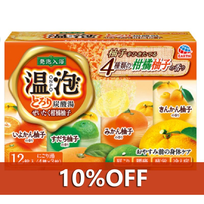 阿斯制药 温泡 ONPO 豪华柑橘柚子 碳酸汤 沐浴剤 一箱(12片装×16个装)