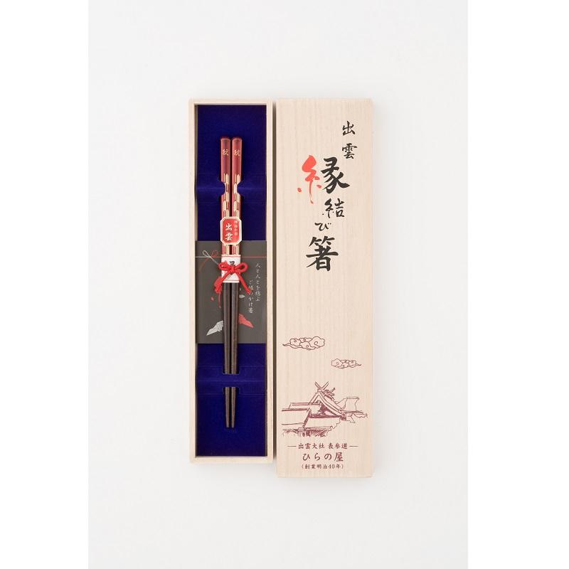 箭羽1双(红)桐木盒装