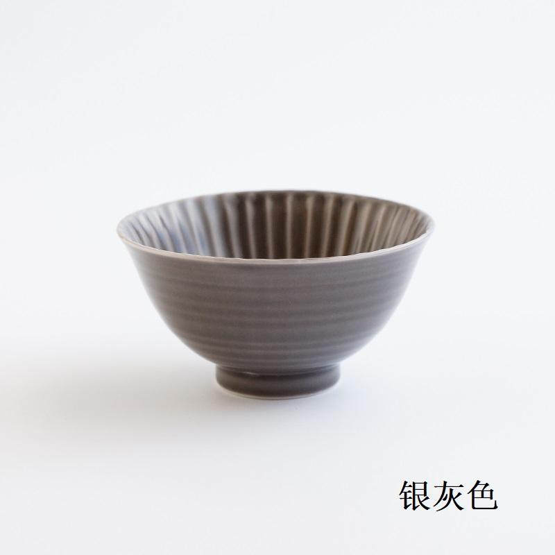 波佐见烧  shinogi - 茶碗(大)
