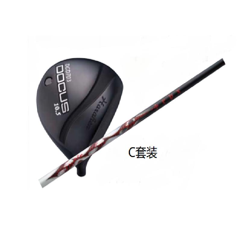 高尔夫球杆 C套装:DCD703杆头&AIR长柄(弯曲SR)