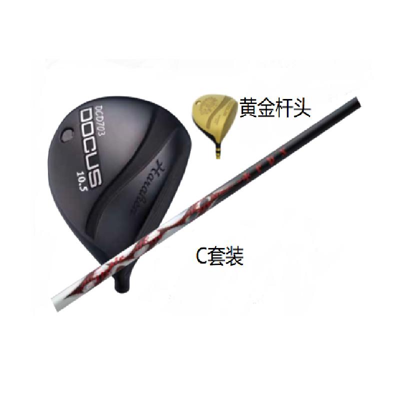 高尔夫球杆 C套装:DCD703黄金杆头&AIR长柄(弯曲S)