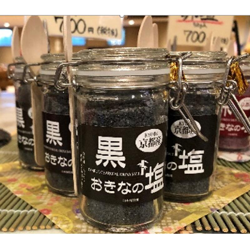 黑盐(一箱 内装10个)