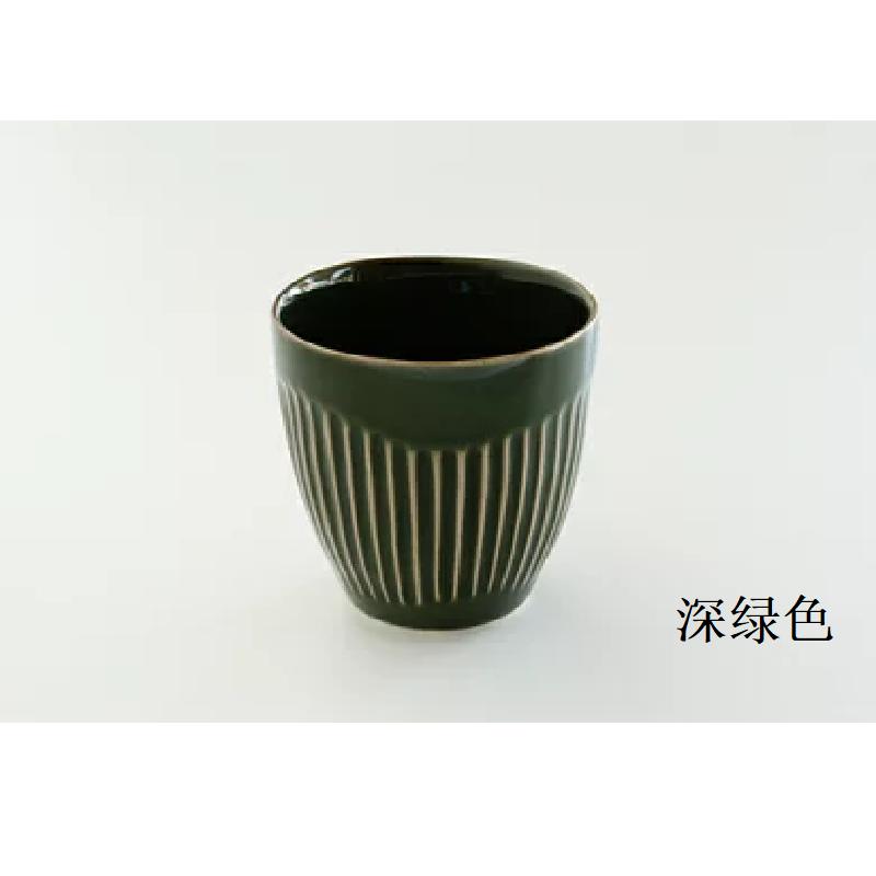 波佐见烧 茶杯(杯子)深绿色
