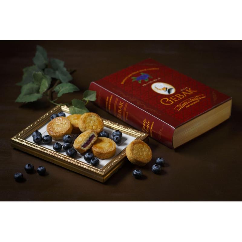 豪斯登堡 原创蓝莓蛋糕