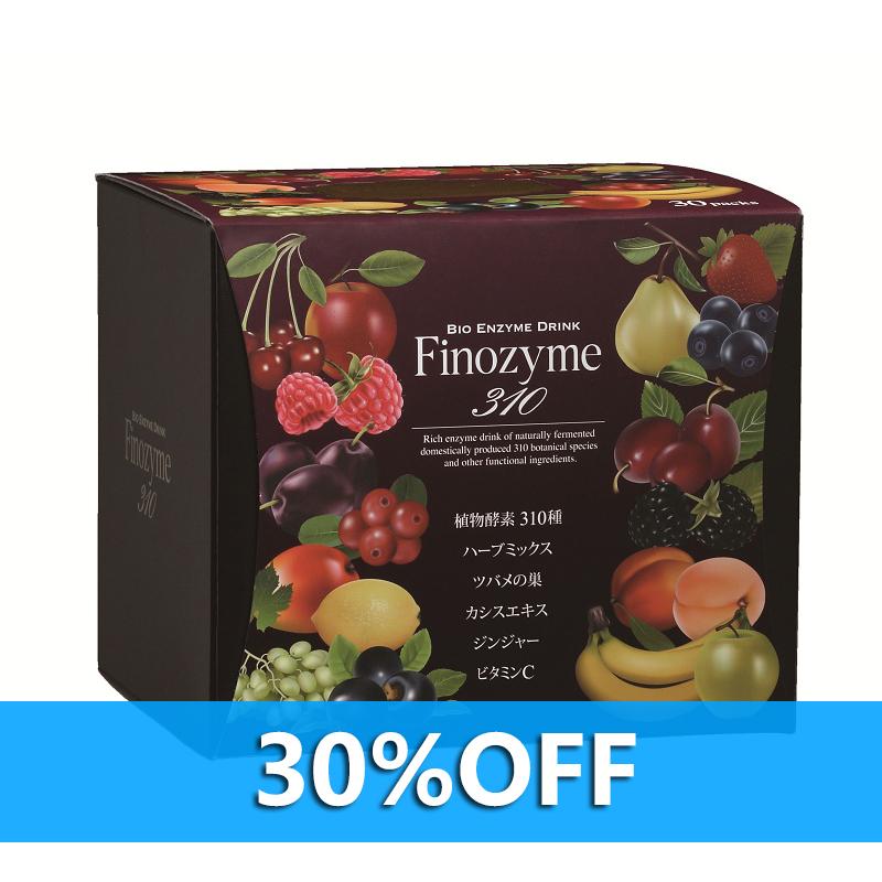 Finozyme 310 高浓度植物酵素口服液 30袋装