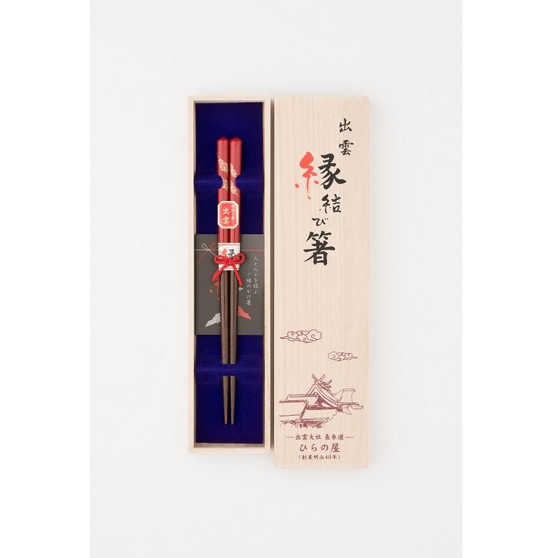 迁宫1双(红)桐木盒装