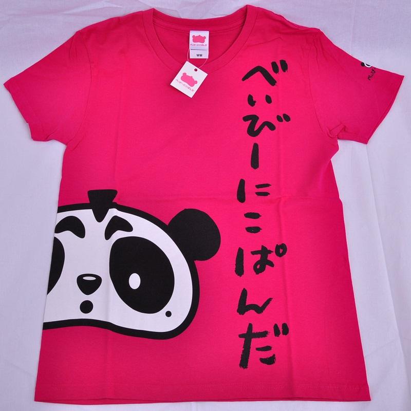 Baby nicopanda 图案印花T恤 系列4