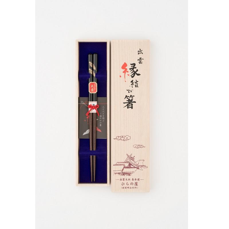 迁宫1双(黑)桐木盒装