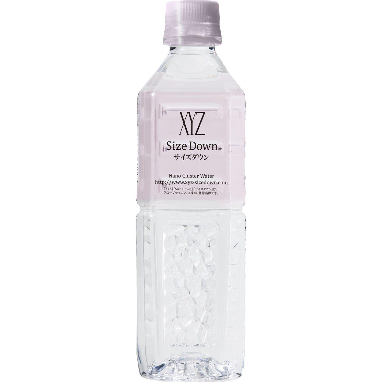 【可以喝的香水】Fragrance Water 玫瑰香