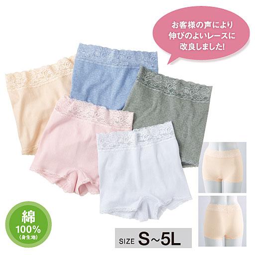 赛诗丽(CECILE)100%纯棉等长短裤5色套装
