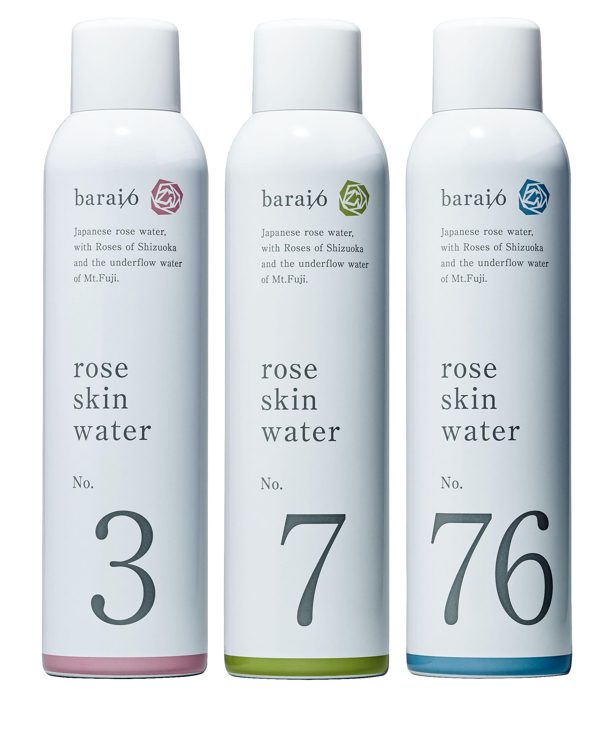 baraio玫瑰香氛面部喷雾单瓶装(3号/7号/76号三种香味可选)