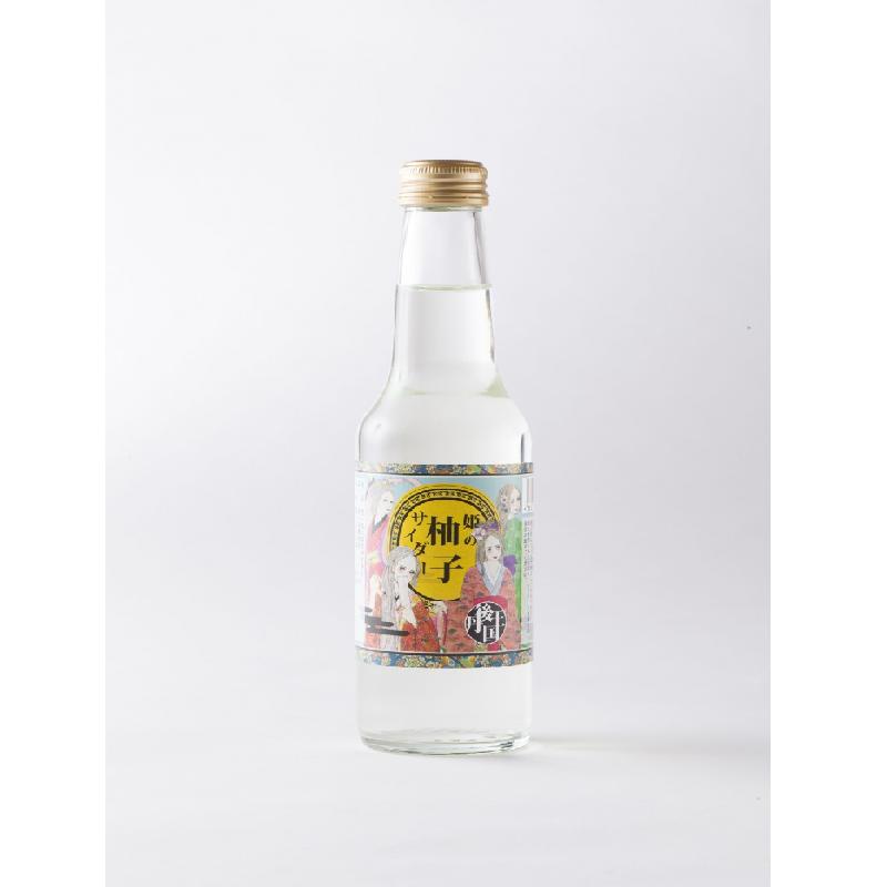 柚子汽水(一箱 内装24瓶)