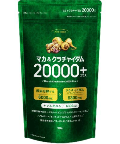 日本EC STUDIO 玛卡黑生姜  90粒