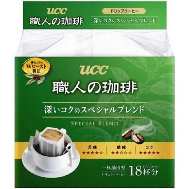 职人滴滤式挂耳咖啡 浓郁口味 SPECIAL BLEND(18包/盒)两盒实惠装