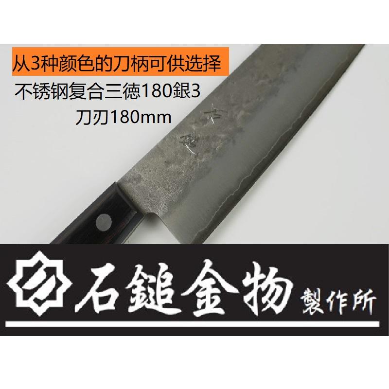 不锈钢复合三徳180銀3