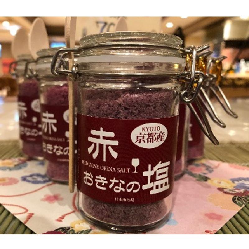 红盐(一箱 内装10个)