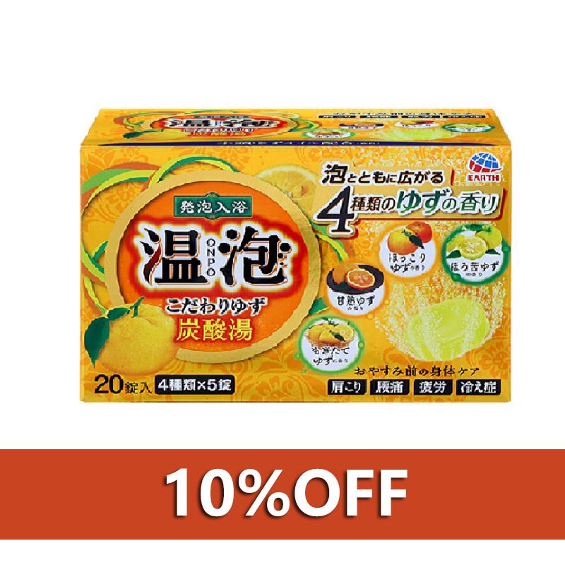 阿斯制药 温泡  ONPO  精选柚子 碳酸汤 沐浴剂 一箱( 20片装×12个装)
