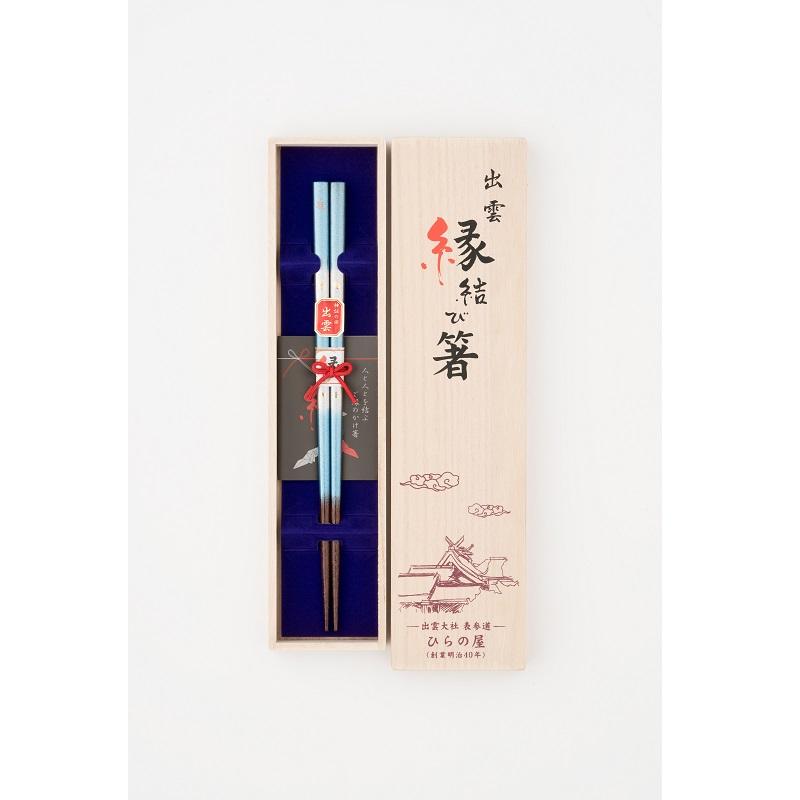 梦樱1双(蓝色)桐木盒装