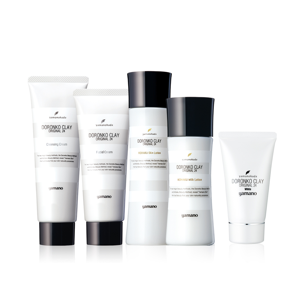 24白泥系列套盒(卸妆,洁面,化妆水,乳液,赠品-白泥或黑泥半份装)