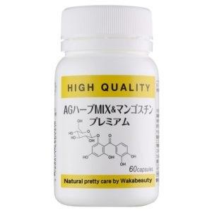 日本医科 AG抗糖丸 医科抗糖丸 抗糖丸