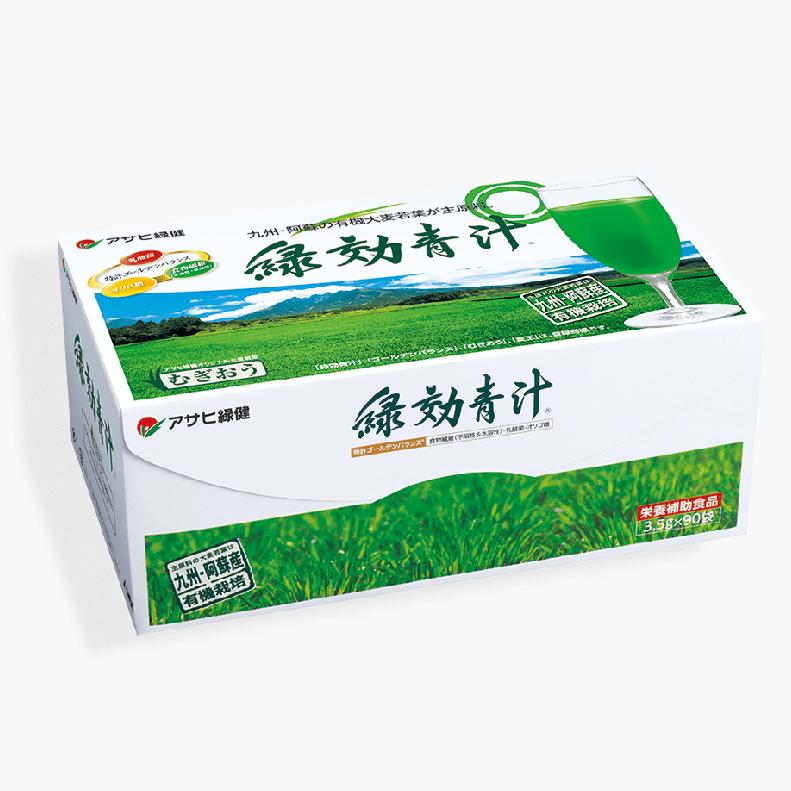 アサヒ绿健☆绿効青汁☆有机大麦若叶