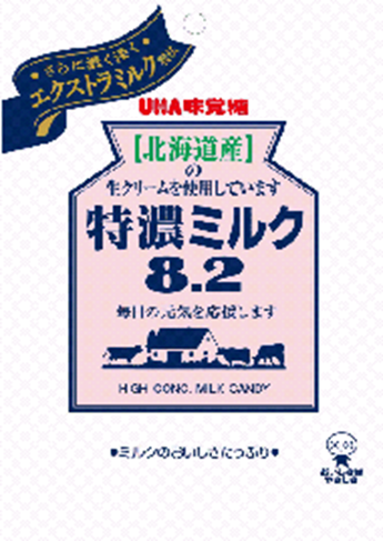 特浓牛奶糖 8.2