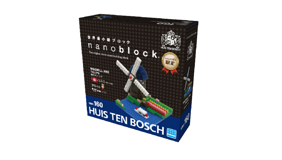Nanoblock x 豪斯登堡玩具积木