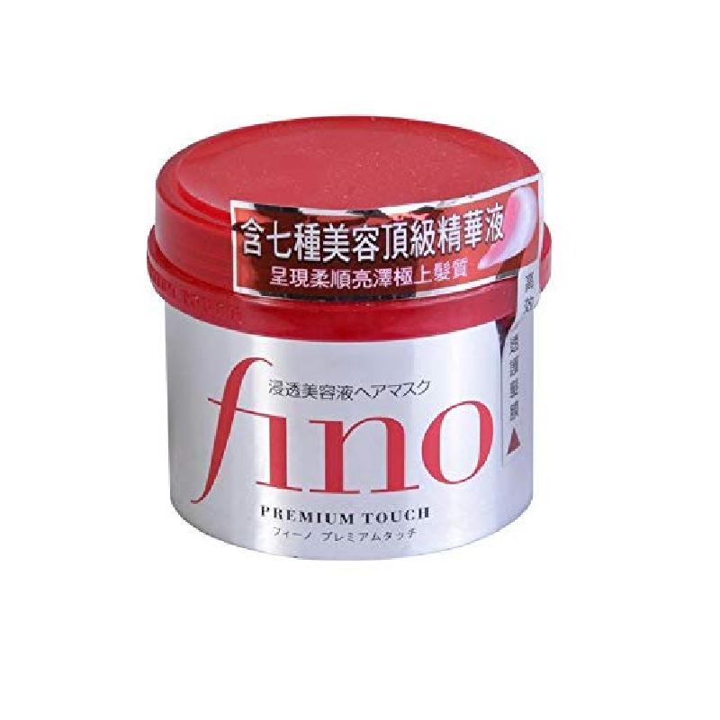 资生堂  菲诺  高级触摸透润美容液发膜 一箱(3个装)