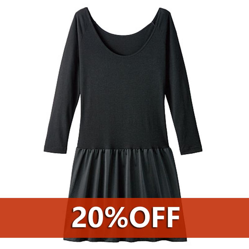 赛诗丽(CECILE)SmartHeat®BASIC   8分袖拼接风长衬裙