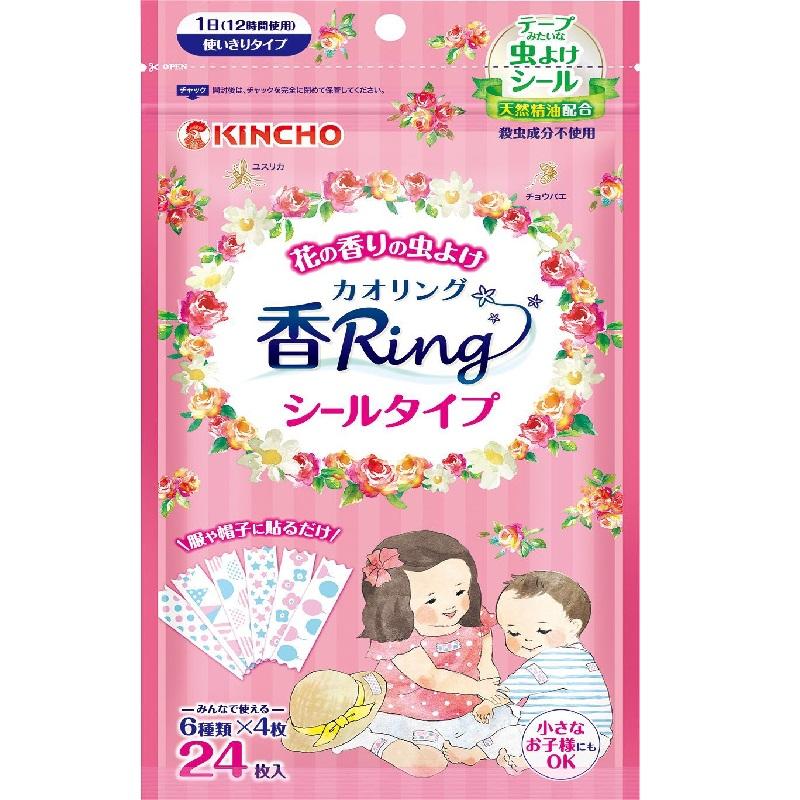 KINCHO金鸟  KAORI RING 驱蚊虫贴 花香型  一箱(24片装×40个装)