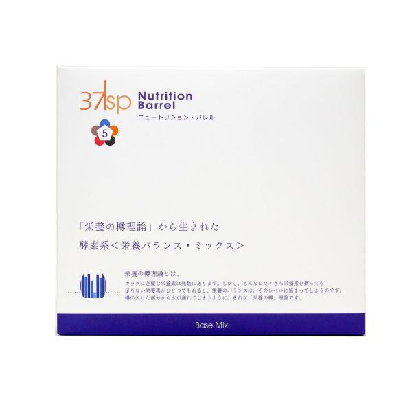 37℃ 营养之桶 养生酵素 Nutrition Barrel