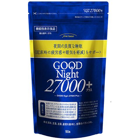 日本EC STUDIO GOOD Night27000 茶氨酸安神胶囊