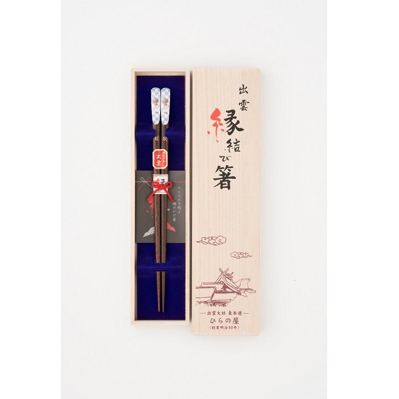 出云小槌1双(蓝)桐木盒装