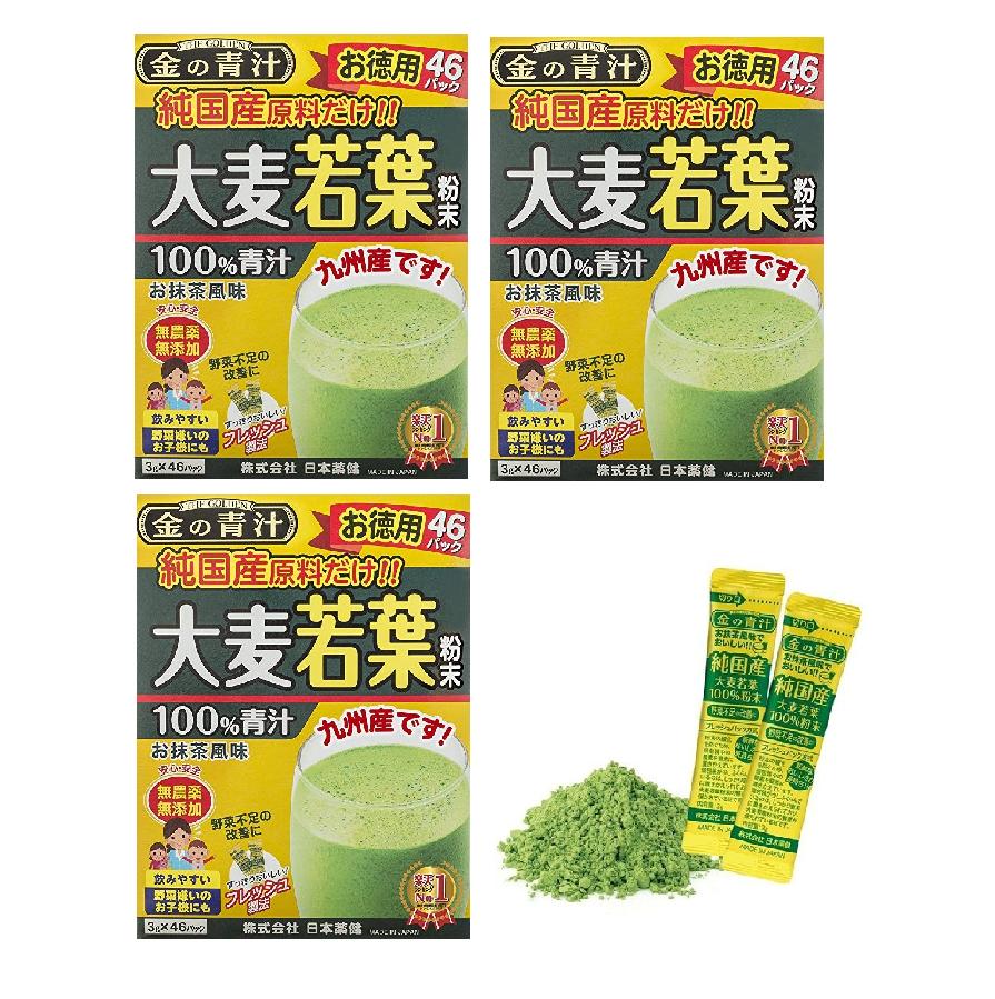 日本药健黄金青汁3盒套装《CCTV中视购物特别企划》