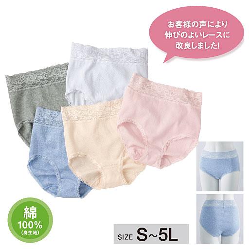 赛诗丽(CECILE)100%纯棉短裤5色套装