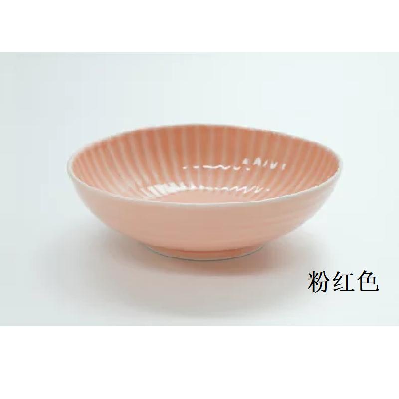 波佐见烧 中碗 粉红色