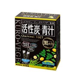 活性炭x青汁