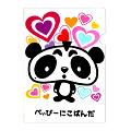 Baby Nicopanda 透明文件夹 心<br>¥110.92