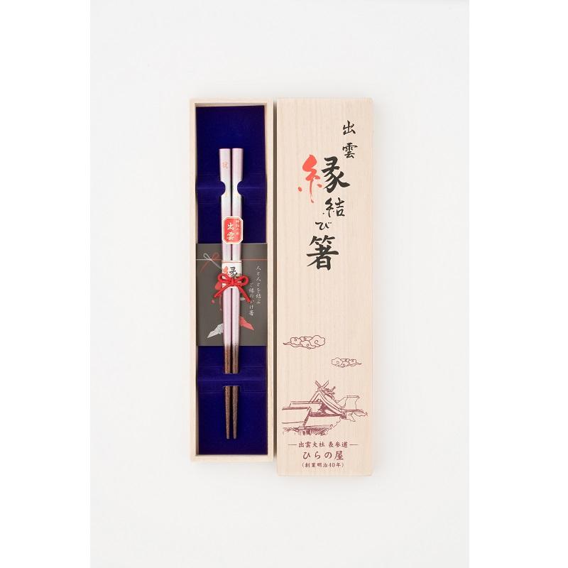 梦樱1双(桃色)桐木盒装