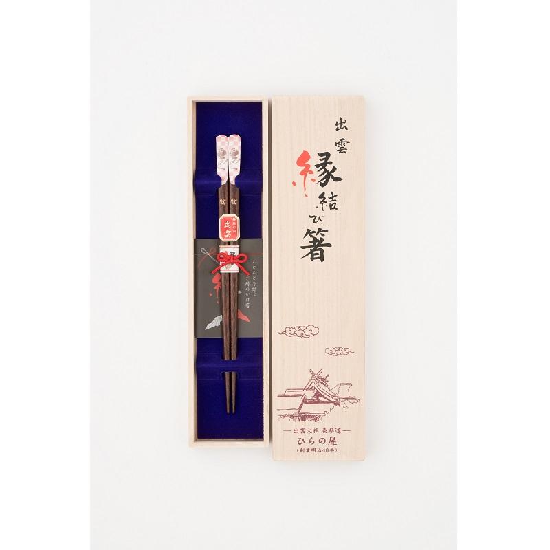 出云小槌1双(桃色)桐木盒装