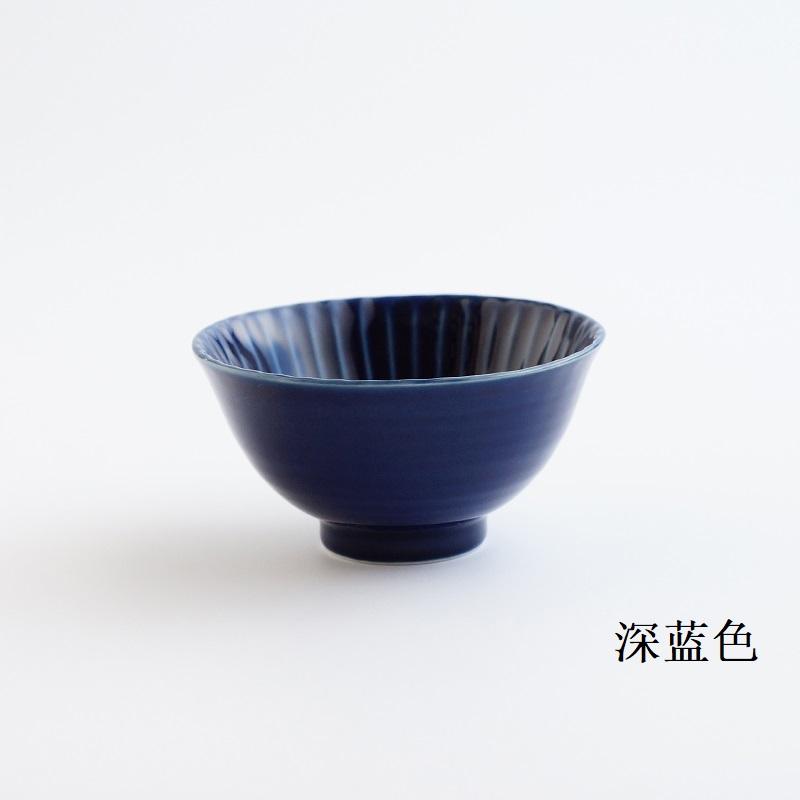 波佐见烧 茶碗(大)深蓝色
