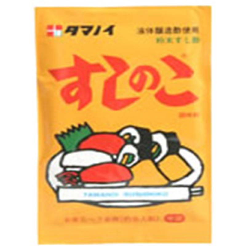 寿司粉75g×100个