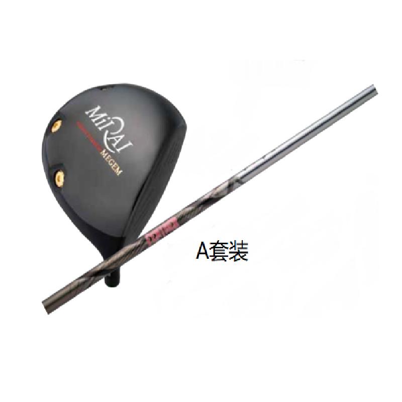高尔夫球杆 A套装:MEGEM杆头&FEATHER长柄(弯曲X)