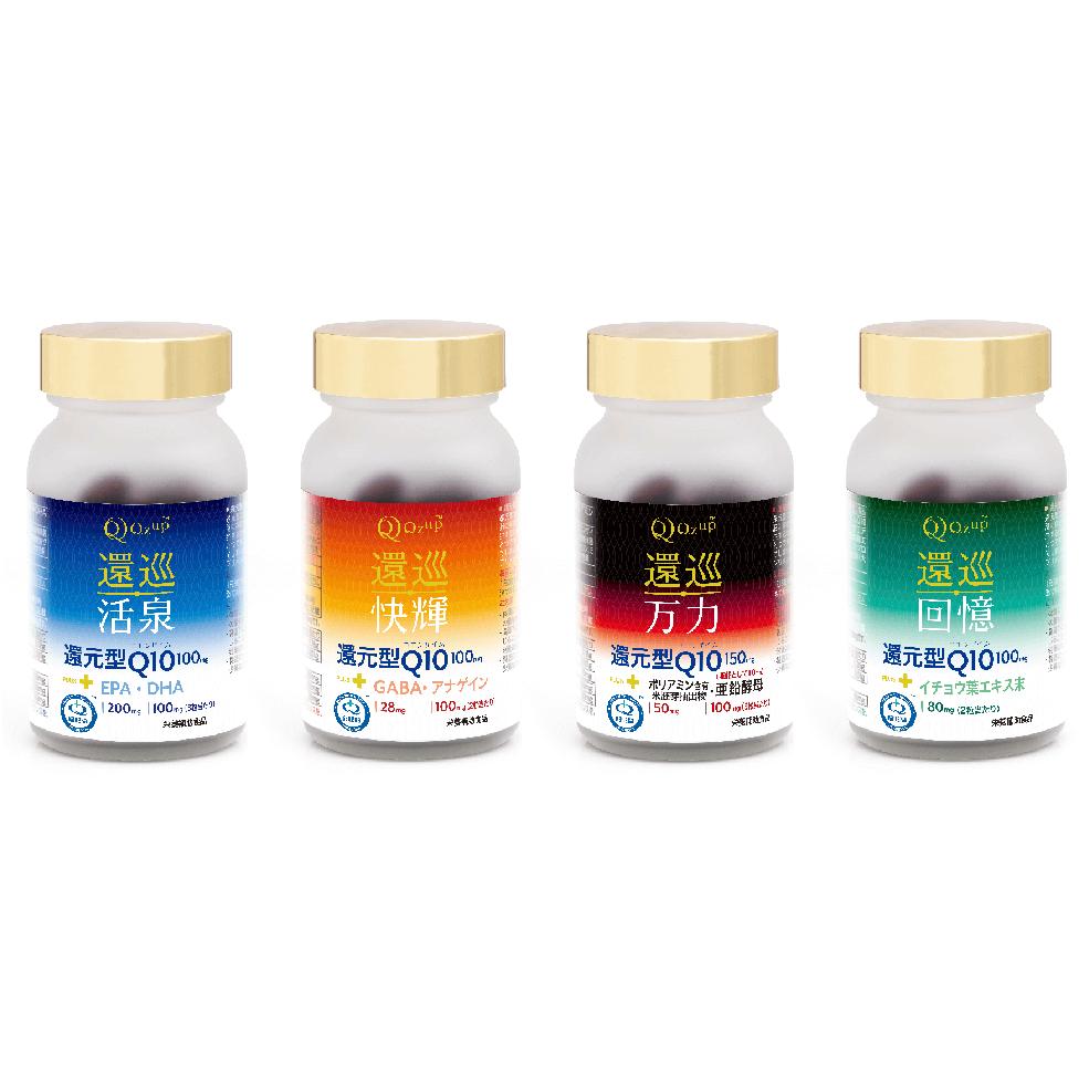 还原型辅酶Q10胶囊 组合4种