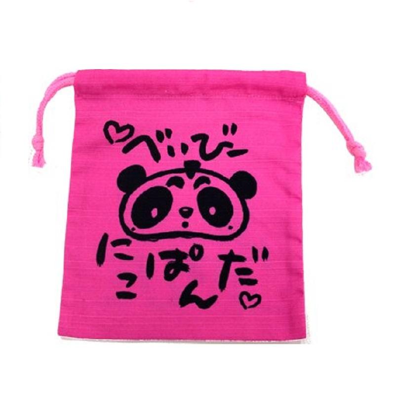 Baby Nicopanda 荷包 粉色