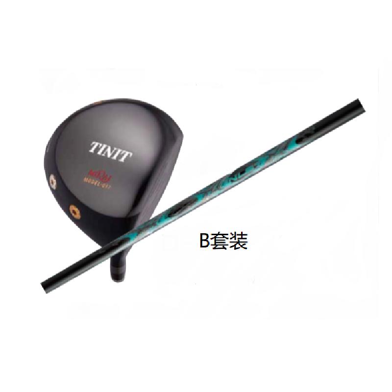 高尔夫球杆 B套装:TINIT杆头&INLET长柄(弯曲SR)
