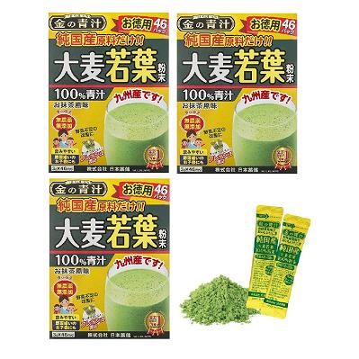 日本药健 黄金青汁 3盒套装《CCTV中视购物特别企划》